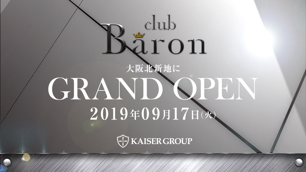 Baron GRAND OPEN